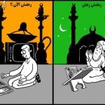 5 persiapan penting menyambut bulan ramadhan